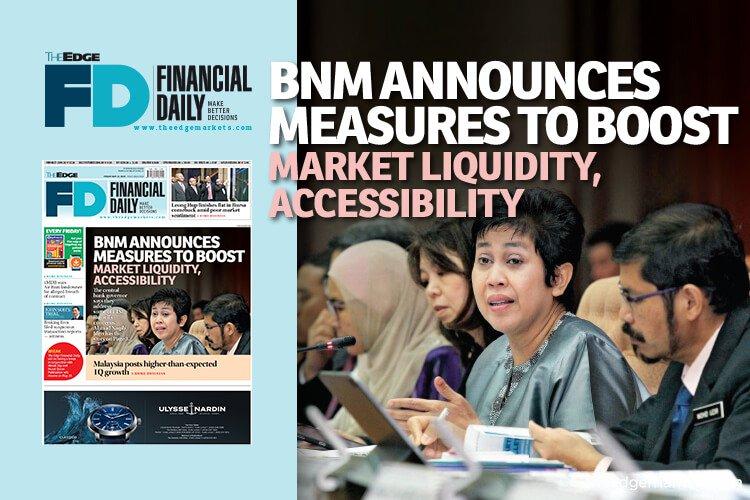 国行宣布提高市场流动性和准入的措施